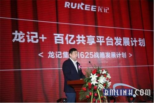 龙记地产新年发布重磅发展计划,惠泽2000余家企业