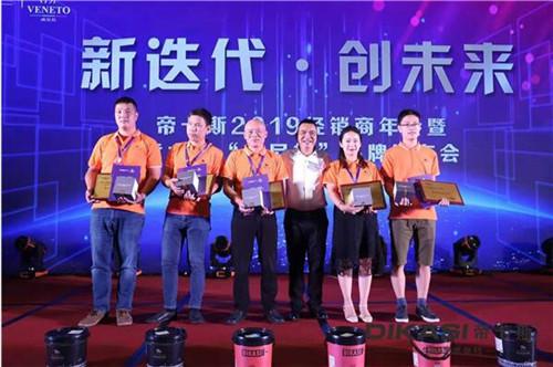帝卡斯:不断开辟中国艺术涂料市场空间