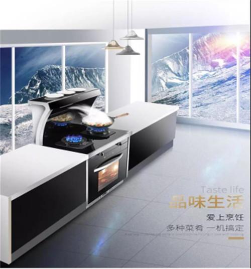 新时代中国厨房一半的秘密—浙派集成灶