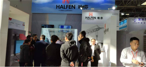 哈芬精彩亮相第十八届住博会,装配式建筑领域连接件引多方关注