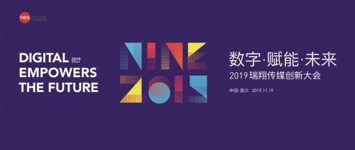 """荣耀见证丨火星一号集成灶斩获""""2019年度集成灶十大品牌"""""""