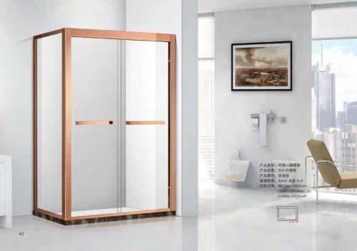 国民安全淋浴房品牌,固司令卫浴初心依旧