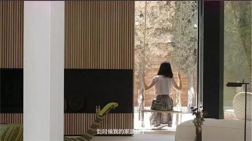 江一燕获奖惹争议的别墅,到底怎么样?