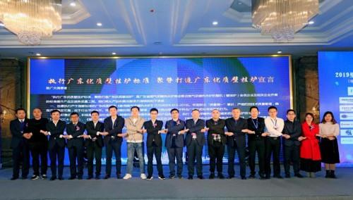 羽顺热能聚焦高质量发展 为广东壁挂炉产业代言