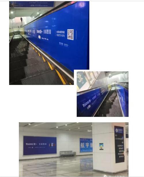 向下扎根,向上生长!图一高铁站广告战略签约,为品牌升级助威!