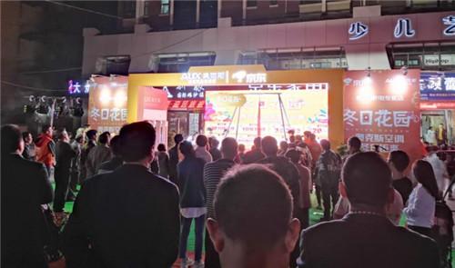 """奥克斯联合京东打造""""冬日花园""""双方携手双11再创佳绩"""
