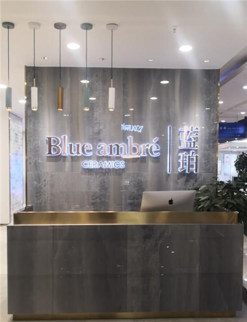 """蓝珀瓷砖:一场设计领域的""""饕餮盛宴"""""""