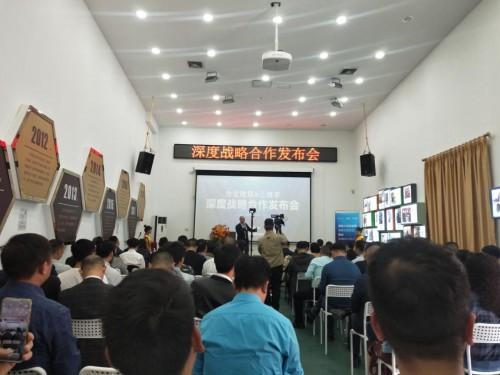 合生雅居携手三维家&星辉数控,共建未来智慧工厂,成功迈向工业4.0时代