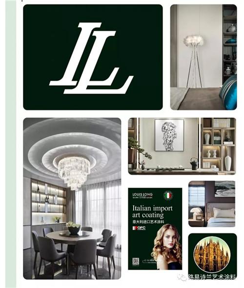 LOUIS LONG| 生活美学,城市主题色!