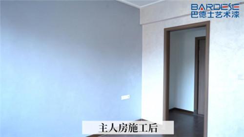 """巴德士艺术漆""""焕彩""""服务,高质量打造时尚精品房"""