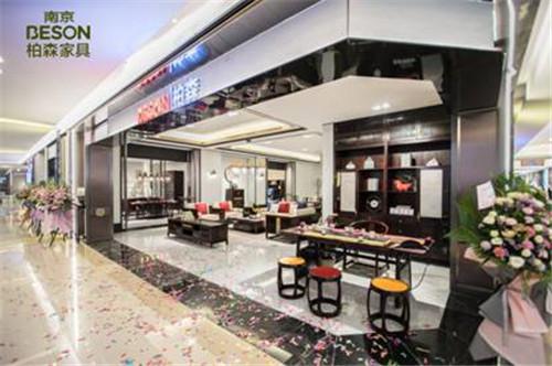 柏森家具十一月三店齐开 全国市场版图再扩张