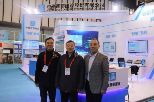 中建西部建设首次亮相中国混凝土展,砼智砼翼砼联一系列产品闪亮展会