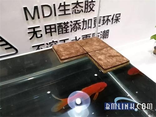 千年舟集团参加《人造板用无甲醛添加胶黏剂》标准审定会