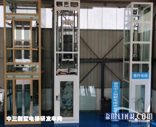 四层别墅电梯一般多少钱——看完工厂报价就知道有多便宜