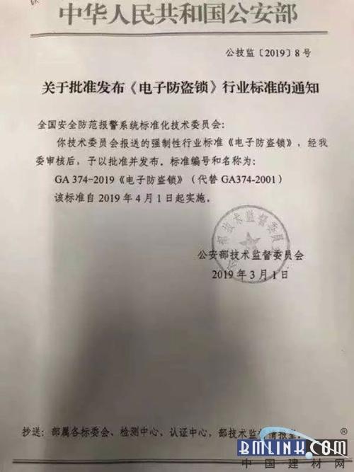 亲水铝箔测试标准2C7EEBB9F-279964