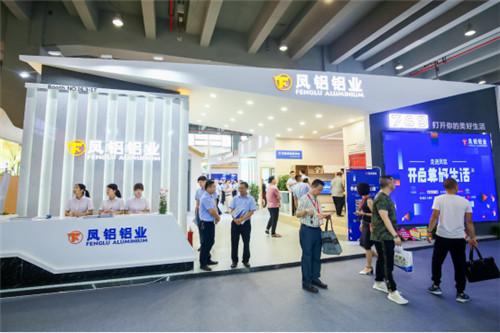 凤铝包儒营:坚守创新▪智造▪新发展,做中国质造品牌!