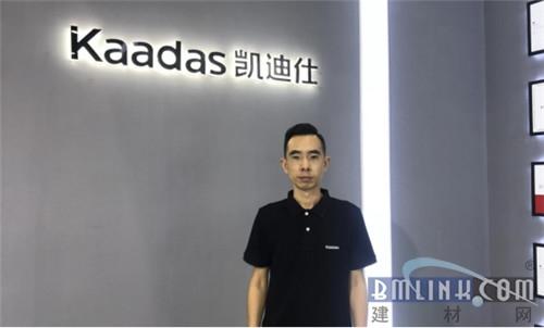 【建博会特辑】Kaadas凯迪仕:以黑科技惊艳亮相建博会