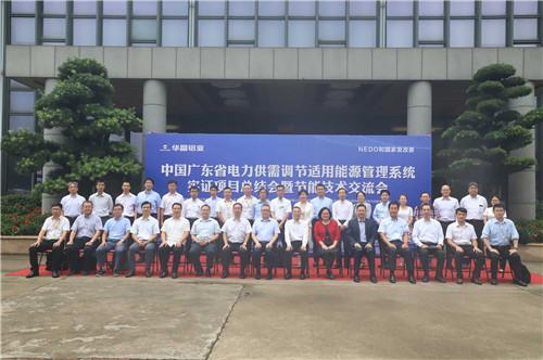 南企华昌铝厂拥抱新技术 推动行业能源升级
