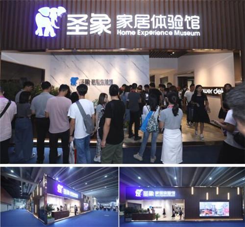 为美定调,圣象木作一体化展厅亮相广州建博会