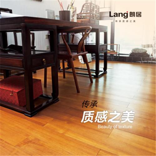 """奔跑的""""搅局者"""":朗居地板重新定义新中式"""