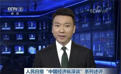 """蓝倡•家装安全日暨第 一届""""绿巢""""联盟高峰论坛在雄安隆重举行"""