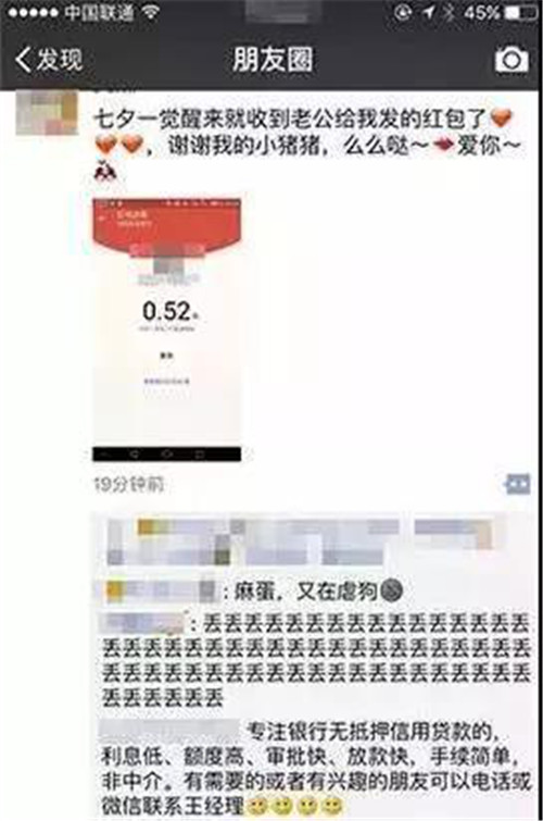 集成灶加盟,七夕就关注蓝炬星品牌财富峰会!