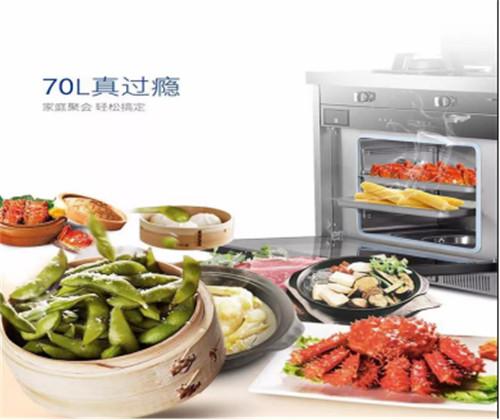 【浙派集成灶】你以为TA只是一款厨房电器吗?