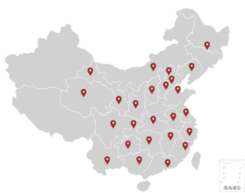 中国大发快三计划