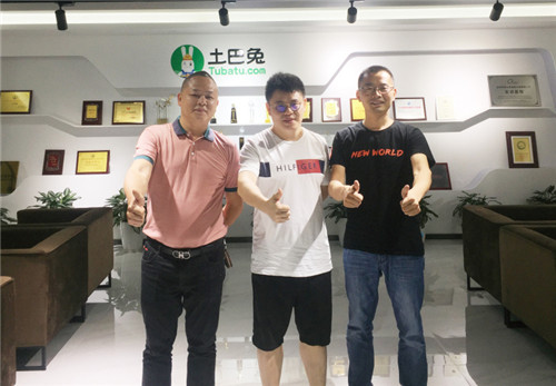 专访 |翁文平创立e2e建材新零售平台的初心