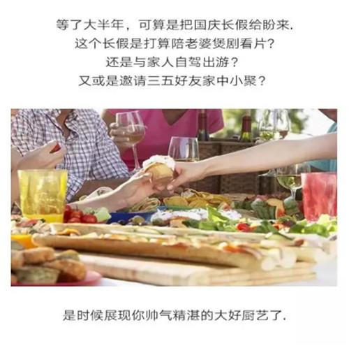 【万事兴集成灶】从国庆开始告别洗碗,洁净就该坐享其成