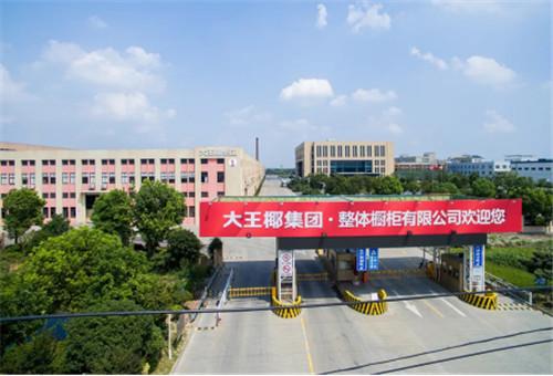 大王椰工厂实力加码,板材品质全面升级!