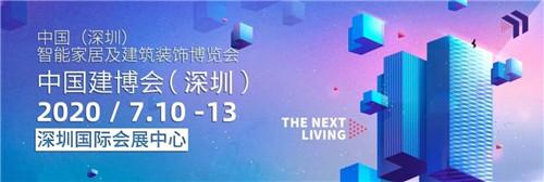 """CBD 深圳丨三大""""巨头""""联合,只为办好这件大事!"""
