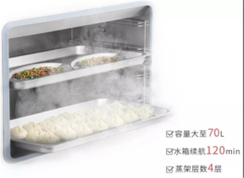 谁说烤箱只能做烘焙?来看看万事兴蒸烤一体集成灶