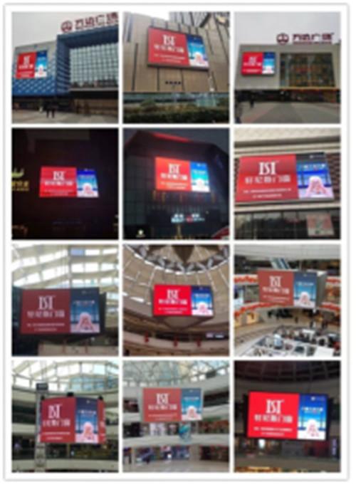 品牌新攻势,轩尼斯门窗2020年全国广告震撼上线!
