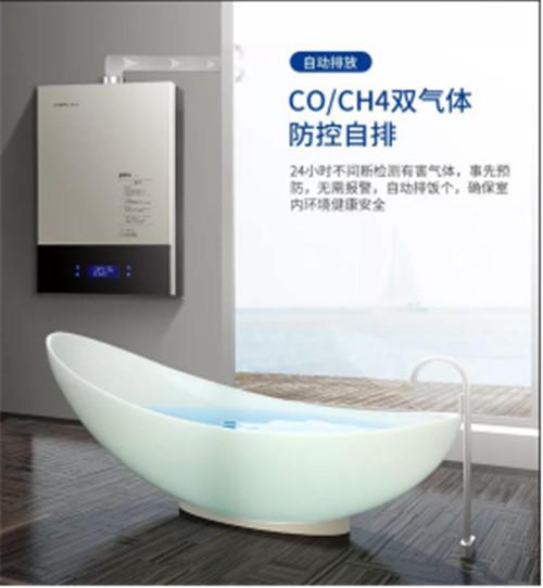 浙派燃气热水器,与全家恒温相伴