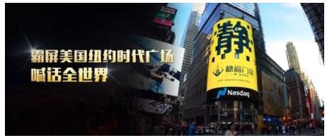 强国品牌,企业助力!穗福门窗荣获2019品牌强国•门窗十大品牌