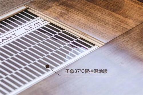 圣象37℃地板伴侣,享受智能恒温的舒适感