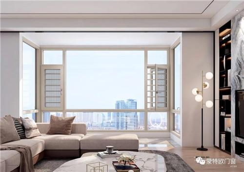 蒙特欧门窗|铝合金门窗五大优势