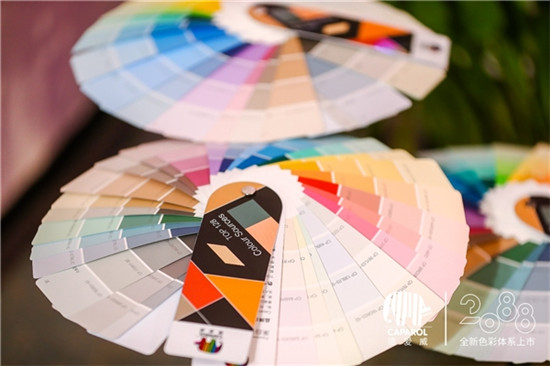 德爱威2088全新色彩体系发布会引热议,霸屏主流媒体