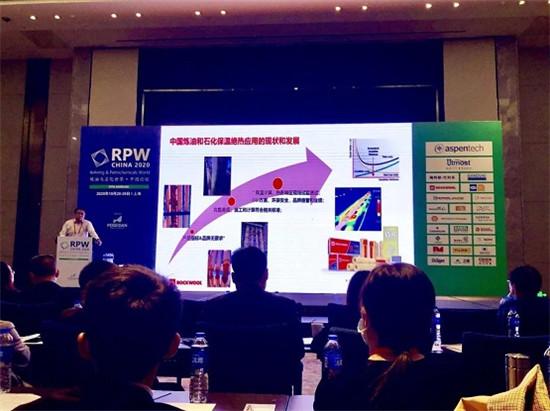 洛科威中国助力炼油和石化世界中国论坛