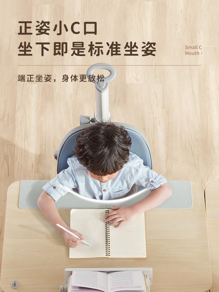 告别学习效率低下,光明园迪小学生学习桌让好习惯早养成!