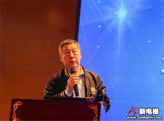 中国好电梯创新发展研讨会暨电梯配件精进、优采交流会成功举办