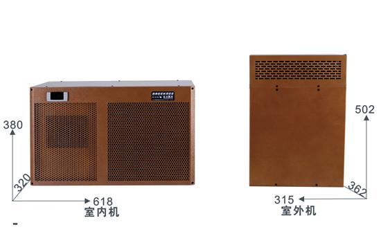 酒窖恒温恒湿机尺寸是多少,安装需要怎么预留尺寸?