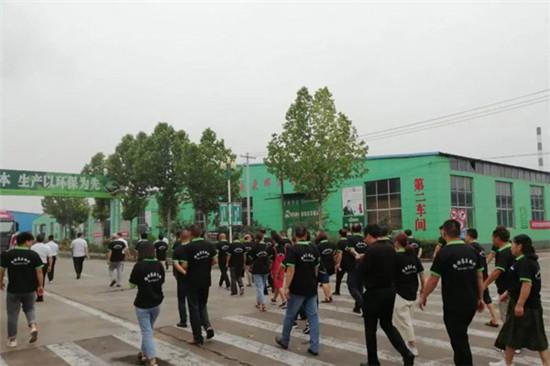 热烈欢迎洛阳三门峡地区合作伙伴莅临隆饰木业参观交流