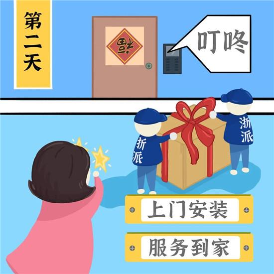 享受美好健康生活,从拥有一台被浙商博物馆收藏的浙派集成灶开始