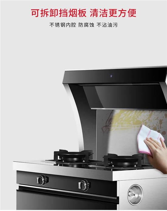 万事兴集成灶,敞开厨房,温暖心房