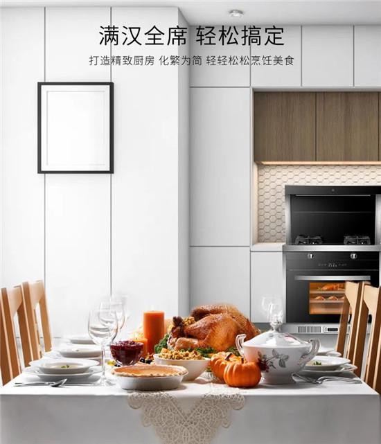浙派集成灶匠心设计|细节彰显品质,品质铸就品牌
