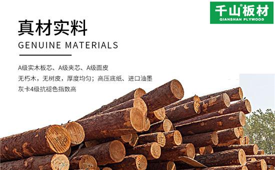 大豆胶板材,冲向环保健康新高度