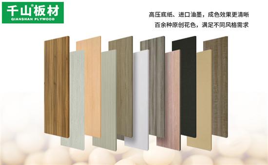 千山板材|四个小妙招教你选到环保好板材