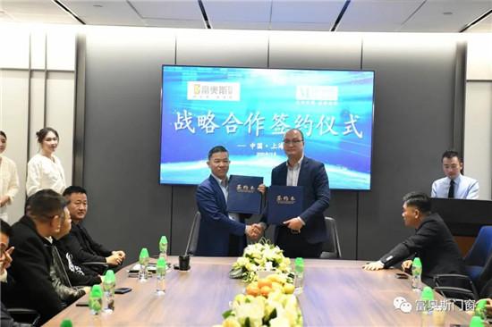 富奥斯X红星美凯龙签订2021门窗节合作协议